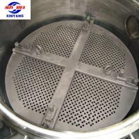 Buy cheap Batch Vacuum Fryer from wholesalers