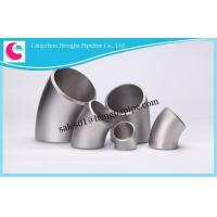 Buy cheap DN15 Through DN1200 Factory-made Seamless/welded Buttwelding Steel Elbow from wholesalers