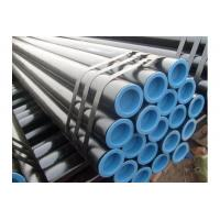 Buy cheap ASTM A53 Mild Steel Seamless Pipe Pipe SMLS/A106 MS Carbon Steel Seamless Pipe from wholesalers