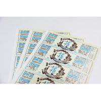 Buy cheap FOOD LABELS CCBLP020 from wholesalers