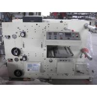 Buy cheap RY320-3 COLOUR FLEXO PRINTING MACHINE FOR PAPER DRINKING STRAW ROLLS from wholesalers