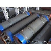 Buy cheap Tube Mill from wholesalers