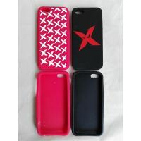 Buy cheap RH904 iPhone cover from wholesalers