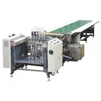 Buy cheap case&box making machine Automatic gluing machine from wholesalers