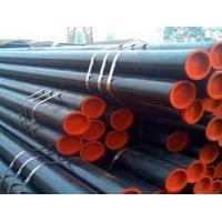 Buy cheap galvanised iron pipes schedule 80 steel pipe price from wholesalers