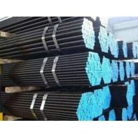 Buy cheap galvanized carbon steel pipe price list gi pipe steel in morocco in Congo from wholesalers