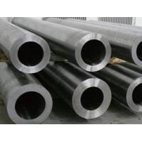 Buy cheap Chinese supplier astm a 500 grade c rectangular steel pipe from wholesalers