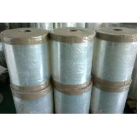 Buy cheap PET Heat Sealable Film from wholesalers