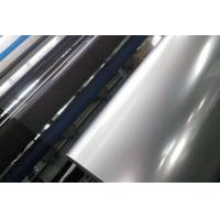 Buy cheap VMPET High barrier polyester coated alumina film from wholesalers