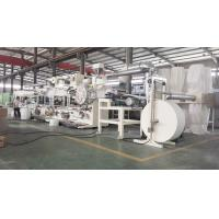 Buy cheap Maternity Breast Pad Making Machine from wholesalers
