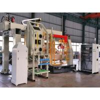 Buy cheap Low Pressure Sand Casting Machine from wholesalers