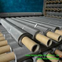 Buy cheap Wire mesh Stainless steel wire mesh from wholesalers