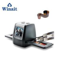 Buy cheap WT427 35mm negative film scanner with color display product