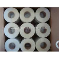 Buy cheap White Fiberglass Self-Adhesive Drywall Joint Tape from wholesalers