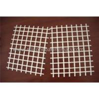Buy cheap Unaxial Polyester PET geogrid For Retaining Wall System from wholesalers