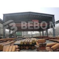Buy cheap Alloy structural steel bar ASTM 4130 Steel round bar from wholesalers