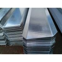 Buy cheap Inch Xxs Carbon Steel Pipe from wholesalers