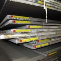Buy cheap 37SiMn2MoV quenching and tempering Steel stocks from wholesalers
