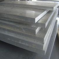 Buy cheap 50Mn2 Alloy Tubes equivalent material from wholesalers