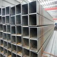 Buy cheap 30CrMo seamless pipe exporters from wholesalers