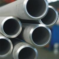 Buy cheap 25MnTiBRE seamless pipe mill from wholesalers