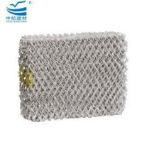 Buy cheap Hunter Cool Mist Fan Humidifier Filters from wholesalers