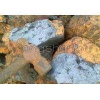 Buy cheap metallic mineral products zambia manganese ore from wholesalers