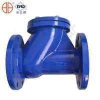 Buy cheap Ball Check Valve from wholesalers