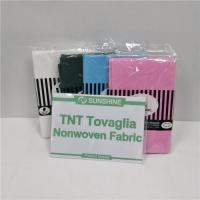 Buy cheap Pp spunbond nonwoven fabric Printed Non woven PP spunbond embossed table cloth from wholesalers