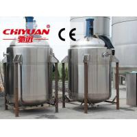 Buy cheap Stainless reaction kettle from wholesalers