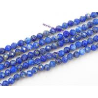 Buy cheap Faceted Natural lapis, 2-4mm for choice, sold per strand from wholesalers
