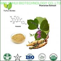 Buy cheap pueraria mirifica breast enhancement,thanyaporn pueraria mirifica breast from wholesalers