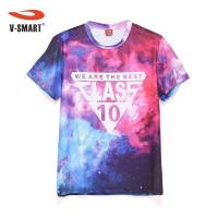 Buy cheap Full Sublimation Print T-shirt ID284 from wholesalers