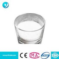 Buy cheap YC-300 Good Quality PTFE Micropowder Micro Powder in Lubricating Oil and Lubricating Grease from wholesalers