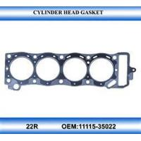 Buy cheap 22R HEAD GASKET from wholesalers