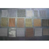 Buy cheap Wire Mesh Fence Steel/Galvanized Crimped Wire Mesh from wholesalers