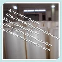 Buy cheap PET thermal lamination film from wholesalers