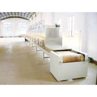 Buy cheap RD—40HTMicrowave cocoon drying equipment from wholesalers