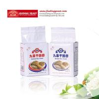 Buy cheap HIGH SUGAR Jiuding High Sugar Instant Dry Yeast 500g from wholesalers