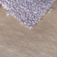 Buy cheap Synthetic Leather With Fur from wholesalers