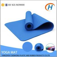 Buy cheap custom printed private label tpe and eco yoga mat from wholesalers