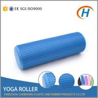 Buy cheap High Quality EVA Exercise Physio Foam Roller from wholesalers