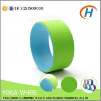 Buy cheap High Quality Balance Yoga Wheel For Sale from wholesalers