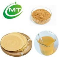 Buy cheap ISO9001 factory supply Tongkat Ali Root Extract Powder from wholesalers