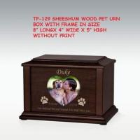 Buy cheap Pet Cremation Urns from wholesalers