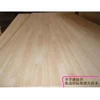 Buy cheap Finger joint lumber board from wholesalers