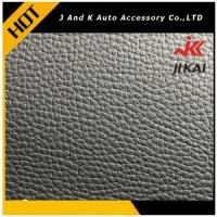 Buy cheap Seat Cover vinyl customizing seat cover from wholesalers