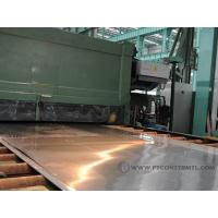 Buy cheap Processing types Surface treatment from wholesalers