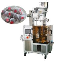 Buy cheap Health care tea/tea packing machine from wholesalers