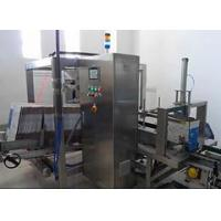 Buy cheap Assistant Packaging Equipment MGBE-500 Caron Erector | Box Erecting Machine | Case Erecting System from wholesalers